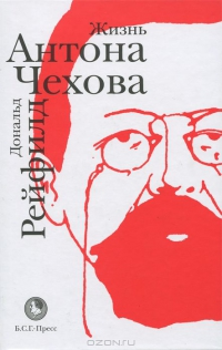 Жизнь Антона Чехова